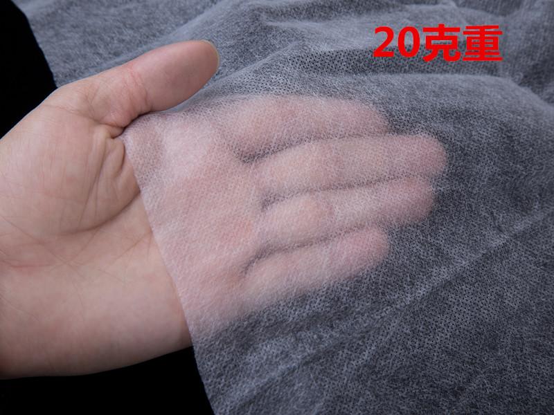 20克白色无纺布产品展示