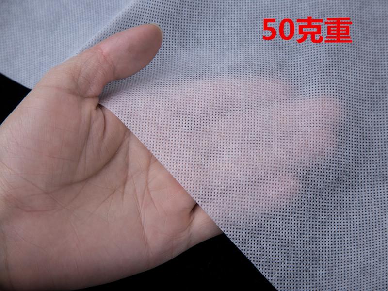 50克白色全新料无纺布产品展示