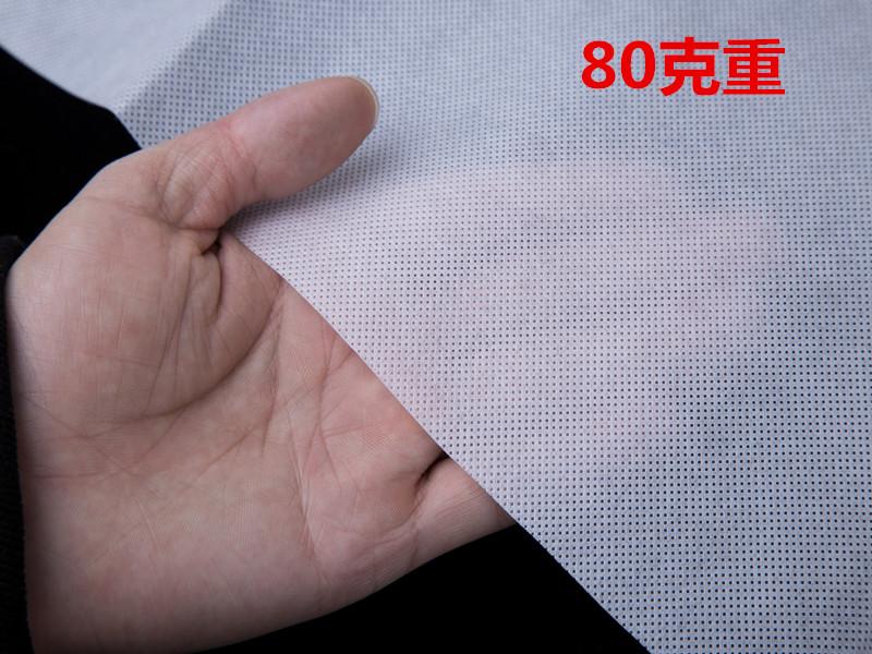 80克白色全新料无纺布产品展示