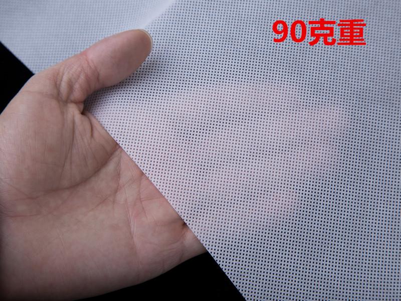 90克白色全新料无纺布产品展示